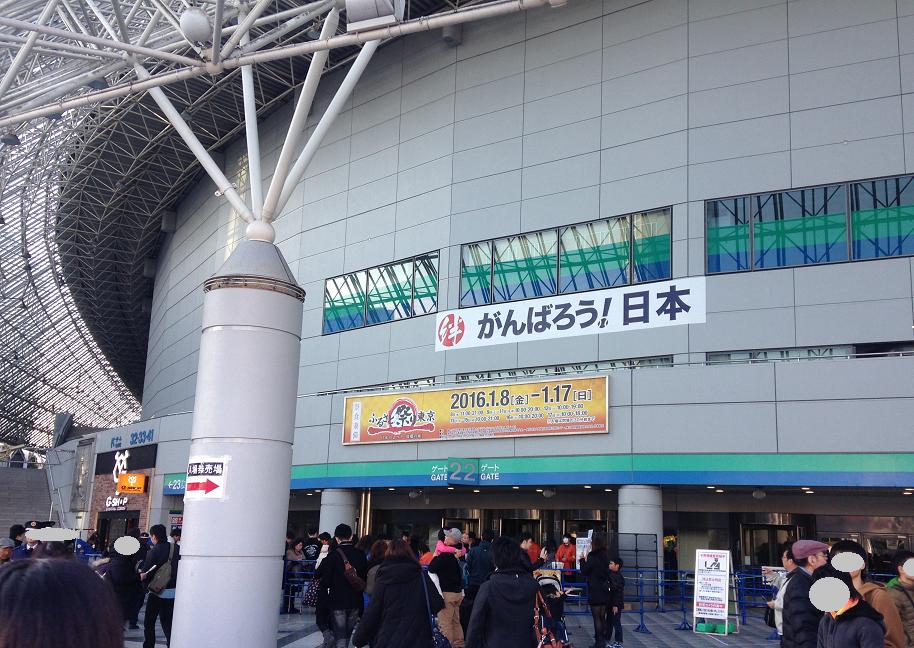 東京ドーム入口